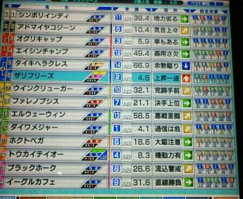39_20090912194813.jpg