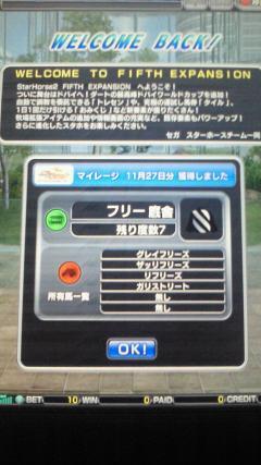 3_20091127232410.jpg