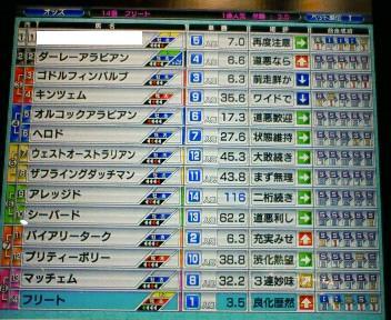 3_20091213154718.jpg