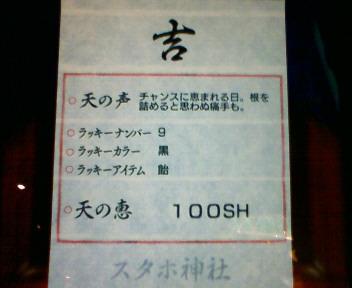 3_20091218152524.jpg