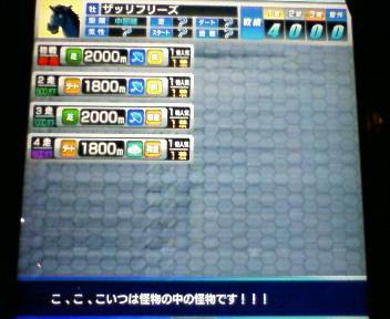 3_20091220221626.jpg