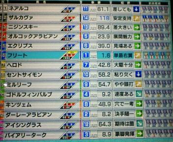 3_20100109154156.jpg