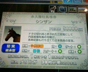 4_20090620181250.jpg