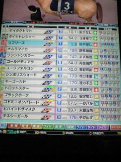 4_20091205235729.jpg