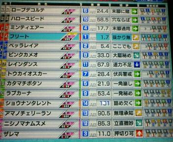 4_20091207080640.jpg