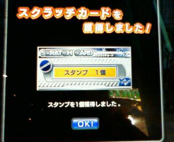 4_20091207144716.jpg