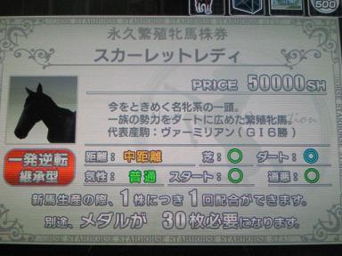 5_20091127232410.jpg