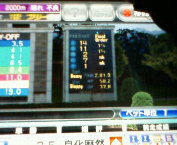 5_20091213154715.jpg