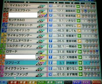 5_20091220221625.jpg