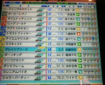 6_20090614080037.jpg