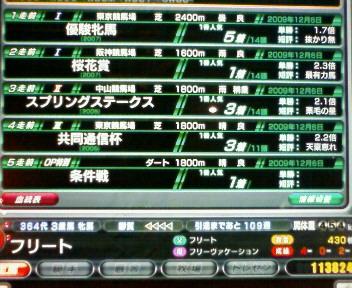 6_20091207080820.jpg