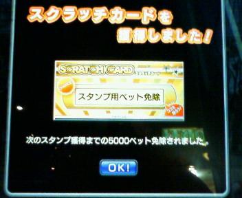 6_20091218152642.jpg