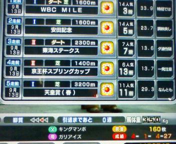 7_20090920133706.jpg