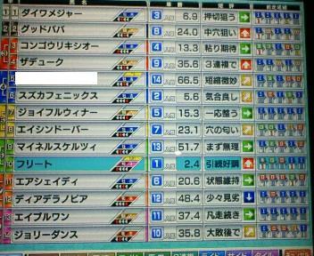 7_20091207080819.jpg