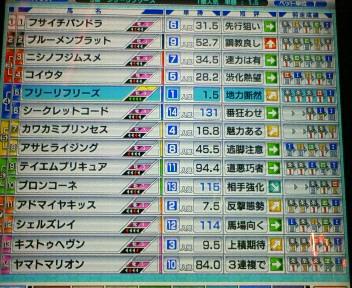 8_20090621181117.jpg