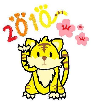A_20091223210836.jpg