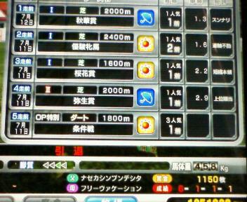 b_20090725193116.jpg