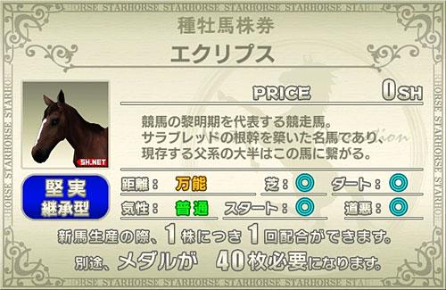 kabuken2.jpg