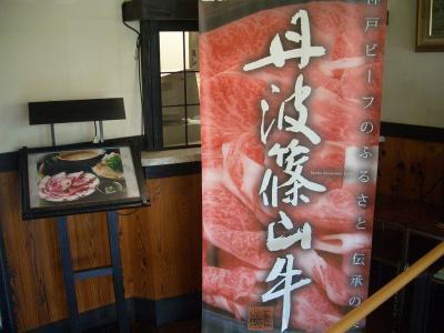 sasayama17