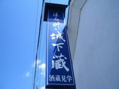 sasayama18