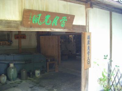 sasayama19