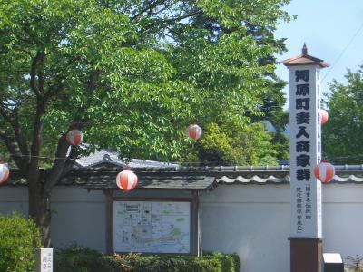 sasayama22