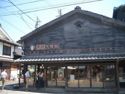 kurokabe20
