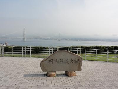 awajikaisuiyoku1