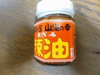 fukuira-yu