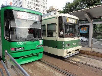 hiroshimashi1