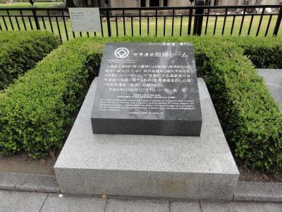 hiroshimashi2