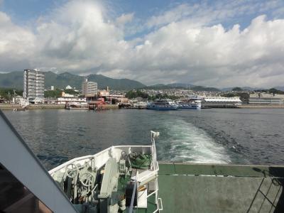 miyajima3