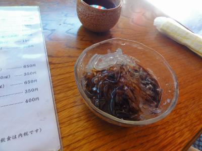 arashiyama15
