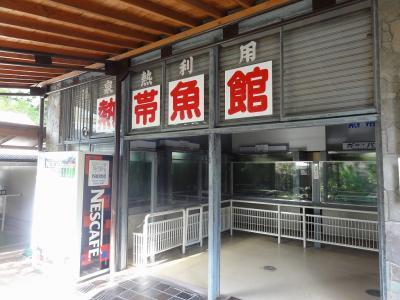 beppujigoku5