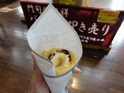 mojikou4