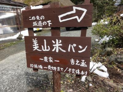 kayabuki8