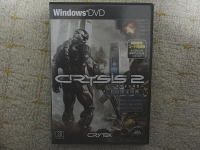 crysis21