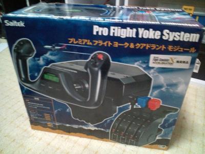 yo-ku2