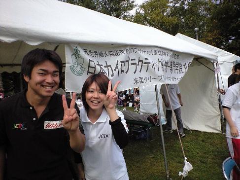 札幌マラソン3
