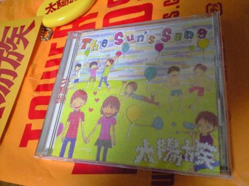太陽族CD