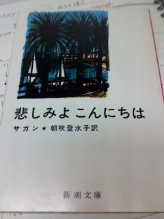 Image743.jpg