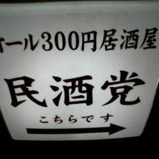 1233297101760s_320.jpg