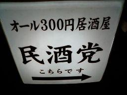 1251826509407_256.jpg