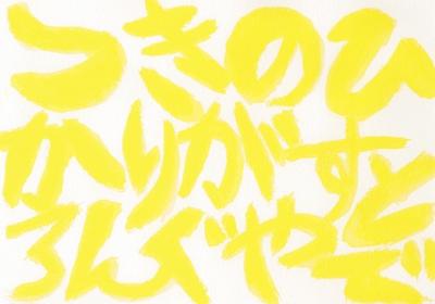 20110528_755535.jpg