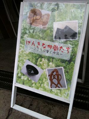 2011_04_23_2.jpg