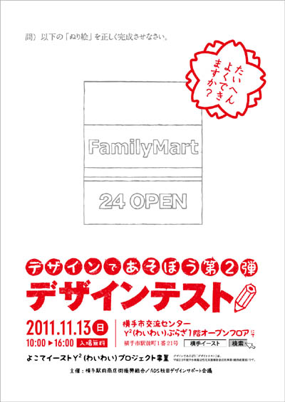 2011_11_13.jpg