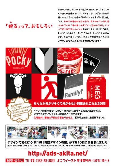 2011_11_13_2.jpg