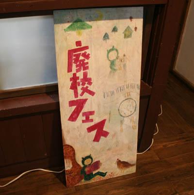 tazawa15.jpg
