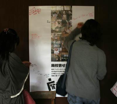 tazawayosegaki2.jpg