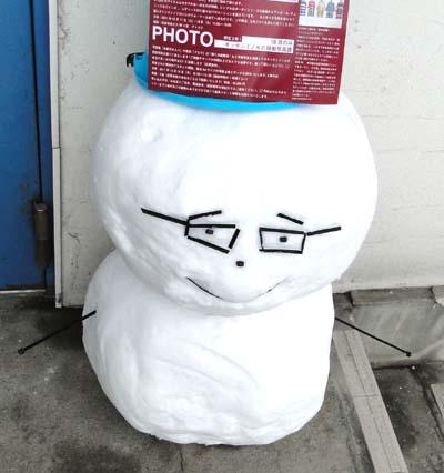 yukidaruma1.jpg